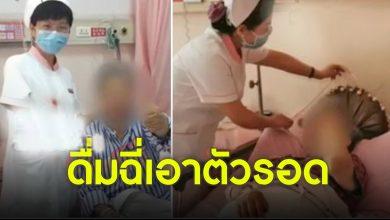 Photo of 2 หญิงชราติดในลิฟต์ 4 วัน ดื่มปัสสาวะเอาชีวิตรอด